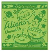 Disney Jacquard Towel Alien