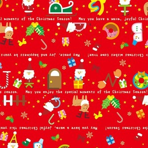 Christmas Wrapper Santa Whole Sheet Half Sheet
