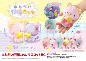 Cat Soft Toy Kitten Mascot