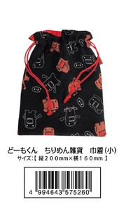 WZCR40 どーもくんチリメン 巾着S NHK Domokun Purse Cloth for crepe