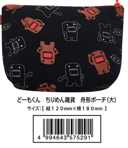 WZCR42 どーもくんチリメンポーチS NHK Domokun Pouch Cloth for crepe