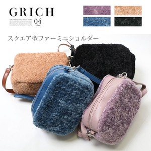 Bag Belt Fancy Goods Accessory Square Fur Shoulder