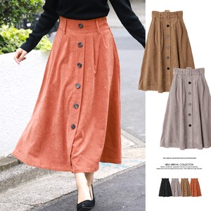 2018 A/W Belt Attached Button Flare Skirt