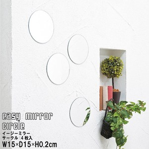To Paste Type Mirror Circle Mirror Mirror Scandinavian Style Wall Sticker SEAL Round shape