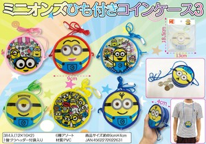 [2019NewItem] Sales Promotion Minions Attached Round shape Coin Case