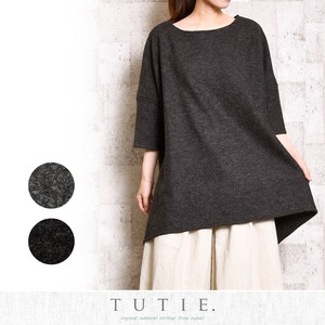 Compression Wool Knitted Wide Pullover Tunic