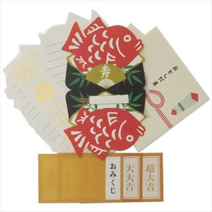 Lucky sea bream Attached Message Petit envelope 3 Pcs Set