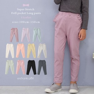 Nobi-Nobi Stretch Frill Pocket Long Pants 11 Colors