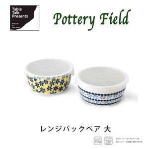 Pottery Field Microwave Oven Pack
