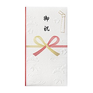 Gift Money Envelope Gift Money Envelope Emboss