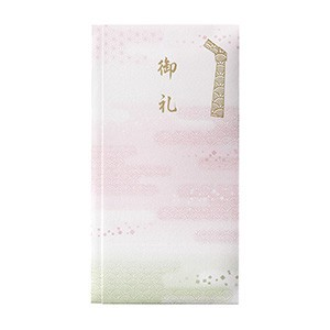 Gift Money Envelope Gift Money Envelope Jimon