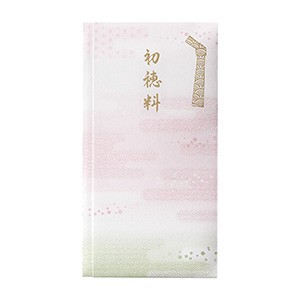 Gift Money Envelope Gift Money Envelope Jimon Horyo