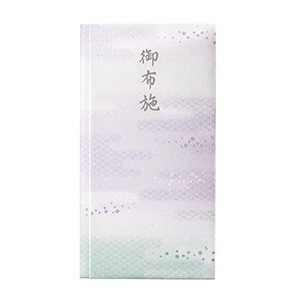Gift Money Envelope Gift Money Envelope Jimon Donation