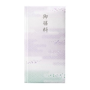 Gift Money Envelope Gift Money Envelope Jimon Zen