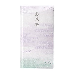 Gift Money Envelope Gift Money Envelope Jimon Flower