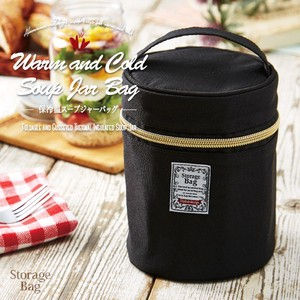 Soup Cold Insulation Bag Black