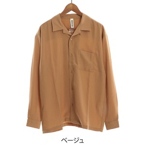S/S Long Sleeve Open Color Shirt