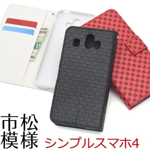 Smartphone Case Smartphone Checkered Pattern Design Notebook Type Case