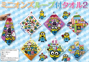 Sales Promotion Minions Loop Towel