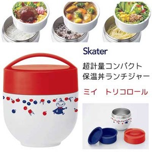 Cafe Donburi Bowl Heat Retention Donburi Bowl Lunch Tricolour Light-Weight Compact