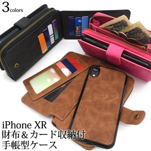 Smartphone Case iPhone Wallet Card Storage Notebook Type Case