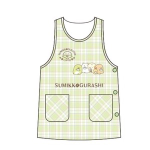 Apron Checkered Button Green