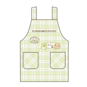 Kids Apron Checkered Green