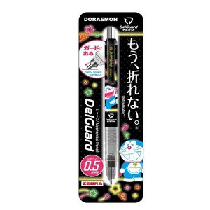 Doraemon DelGuard sharp 0.5mm