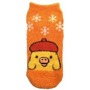 Rilakkuma Lux Ladies Yellow Socks