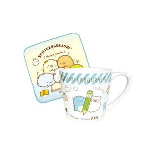 Mug Towel Set Today