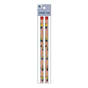 Red pencil Set Of 2 Admission