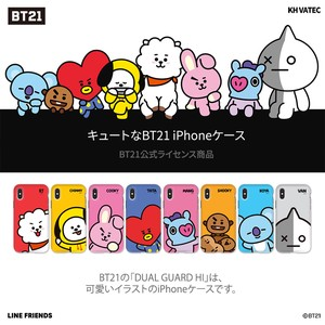 【iPhone 8/XS/XS Max/XRケース】 BT21 DUAL GUARD HI(デュアルガード ハイ)
