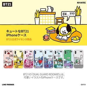 iPhone 8/8Plus/XS/XS Max/XR】 BT21 DUAL GUARD ROOMIES(デュアルガード ルーミーズ)