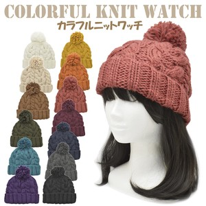 2018 A/W Colorful Knitted Watch Cap Ladies