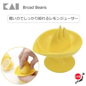 Blow Beans Lemon Juicer