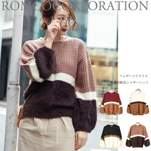 2018 A/W Feather Acrylic Material Color Scheme Line Knitted