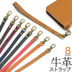 Fine Quality Smooth Cow Leather Use Cow Leather Strap 8 Colors