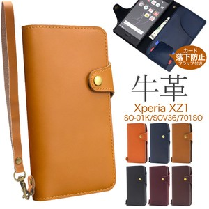 Fine Quality Smooth Cow Leather Use Xperia XZ Cow Leather Notebook Type Case