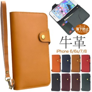 Fine Quality Smooth Cow Leather Use iPhone SE iPhone6s/6 Cow Leather Notebook Type Case