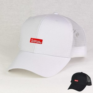 SURPLUS Box Embroidery Trucker Hat