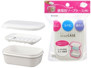 Jim Soap Carry Portable Soap Case