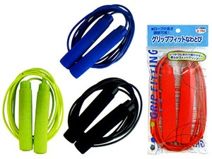 Grip Fit Jumping Rope