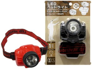 Both Hands Outdoor Good Disaster Prevention Head Light
