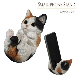 Smartphone Stand Mike Cat