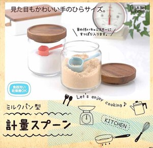 Measuring Spoon Milk Pan Made in Japan