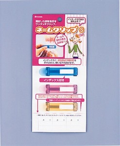 Name Clip Made in Japan