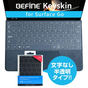 Keyboard Cover Skin Clear