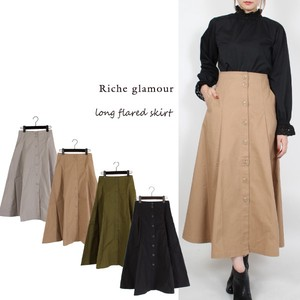 S/S Twill Button Flare Long Skirt