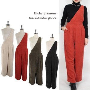 S/S Guard Shoulder Pants