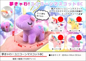 Soft Toy Unicorn Mascot